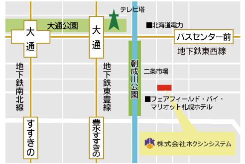 ホクシンシステム地図
